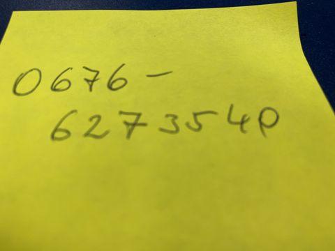 3244-504487bcb14da83016fd30f0bf7d3127-2524851