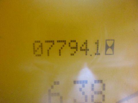 3262-e413a92d825d5f8ab01cdbdee06868a1-2504896