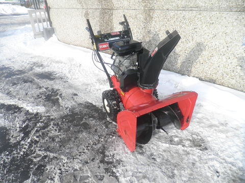 Toro Schneefräse Power Shift 824