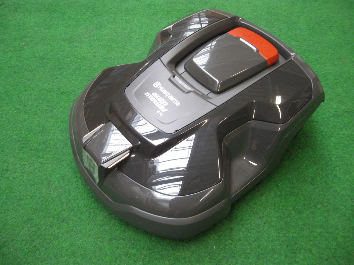automower 310 preis rasenroboter husqvarna automower 310 m hroboter neuware digicam more