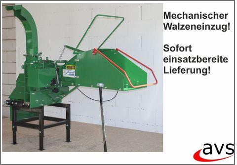 Sonstige AVS Holzhäcksler WC-8 Schredder mit Einzug