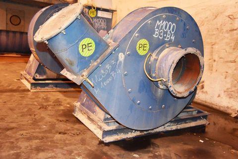 Sonstige Absauggebläse Scheuch  3.750 m³/h,   8,2 kW