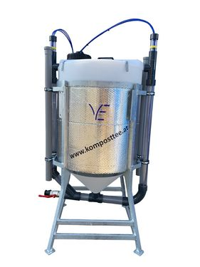 Sonstige Kompostteemaschine KUI 300