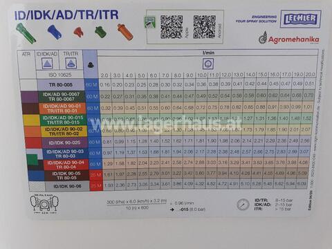 8100-6aacb487cc4475bb59ba31f76cae99a1-2654088